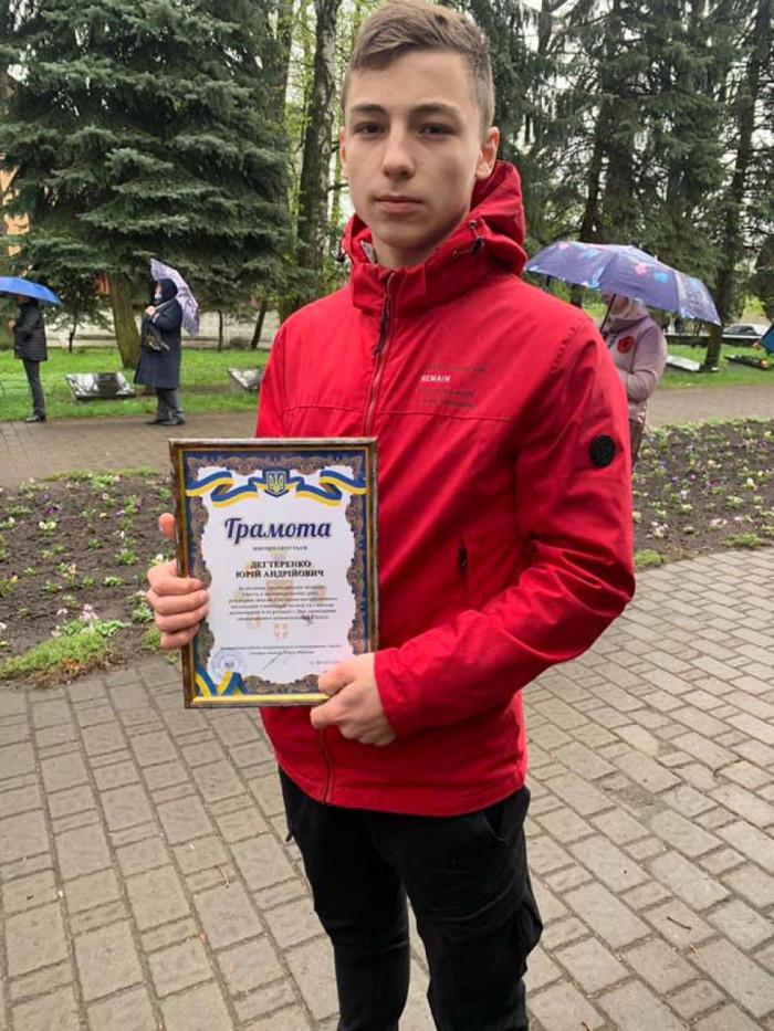 Юрій Дегтяренко з грамотою
