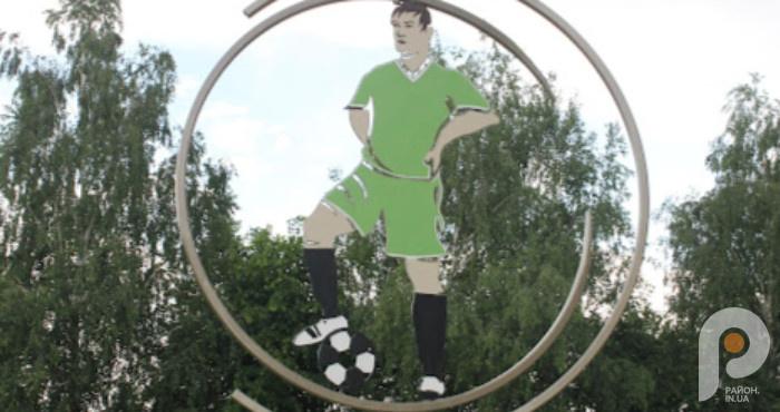 На Рівненщині відбудеться благодійний футбольний турнір