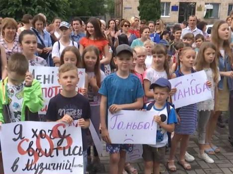 Проблему музичної школи в Ківерцях висвітлили у ТСН
