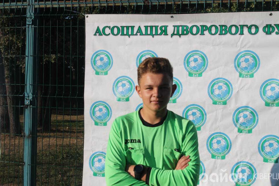 Радислав Алексюк