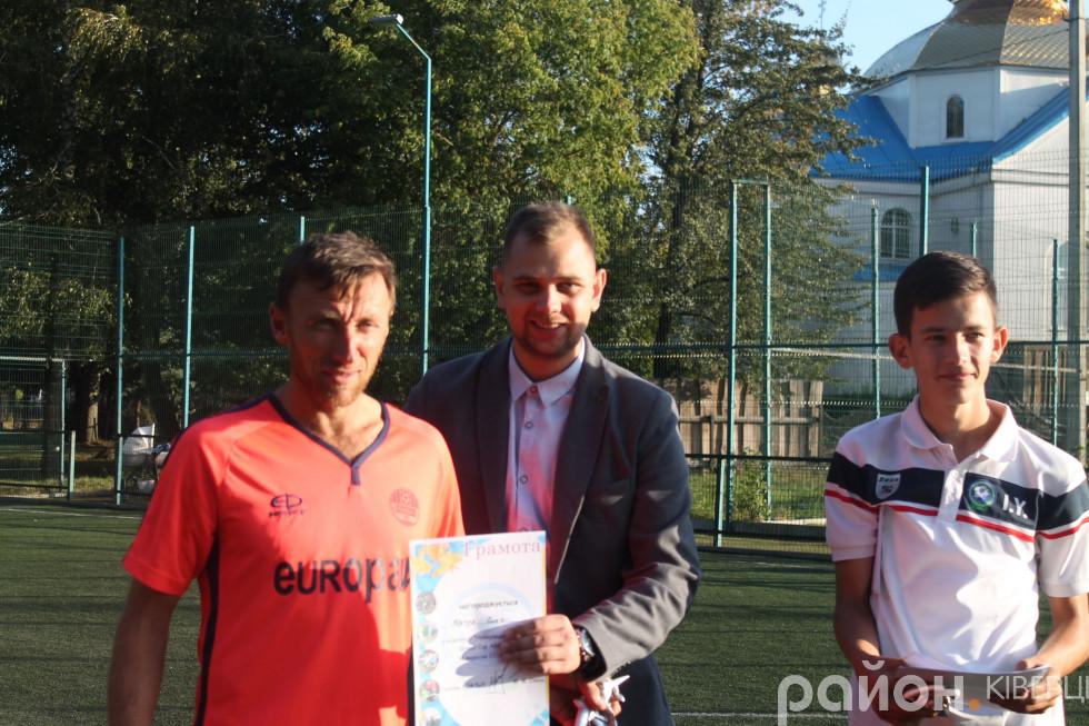 Олег Юрчук