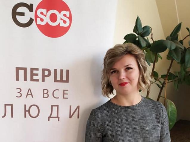 Людмила Тананайська