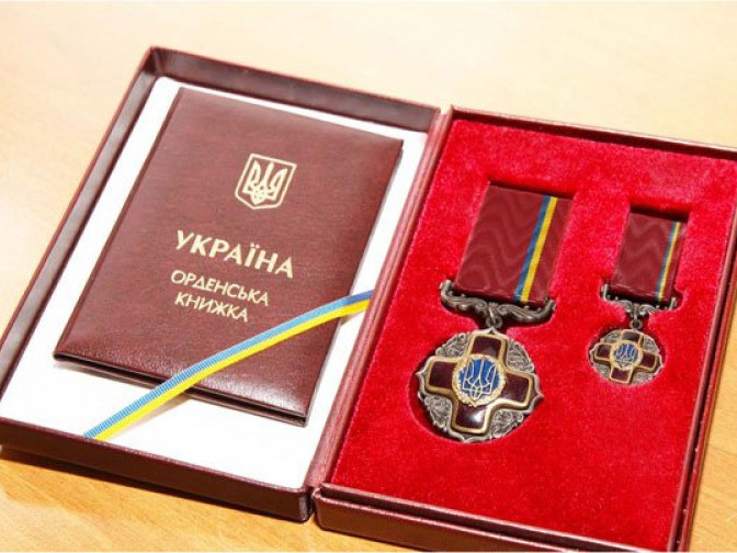 Орден«За заслуги»