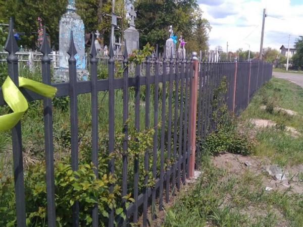 Огорожа на цвинтарі