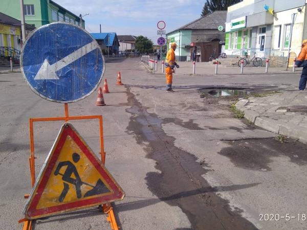 Ремонт вулиці