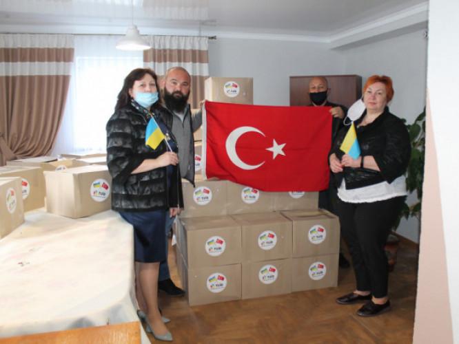 Допомога від Туреччини