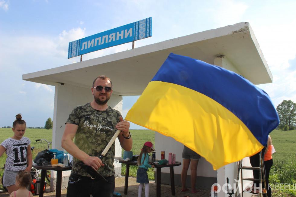 Україна починається з тебе!