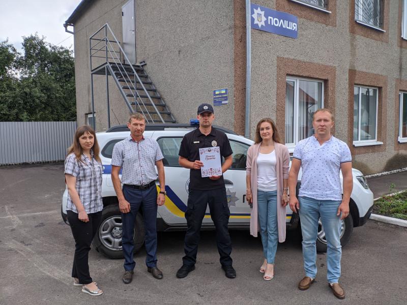 У Ківерцівської громади з'явився свій поліцейський офіцер