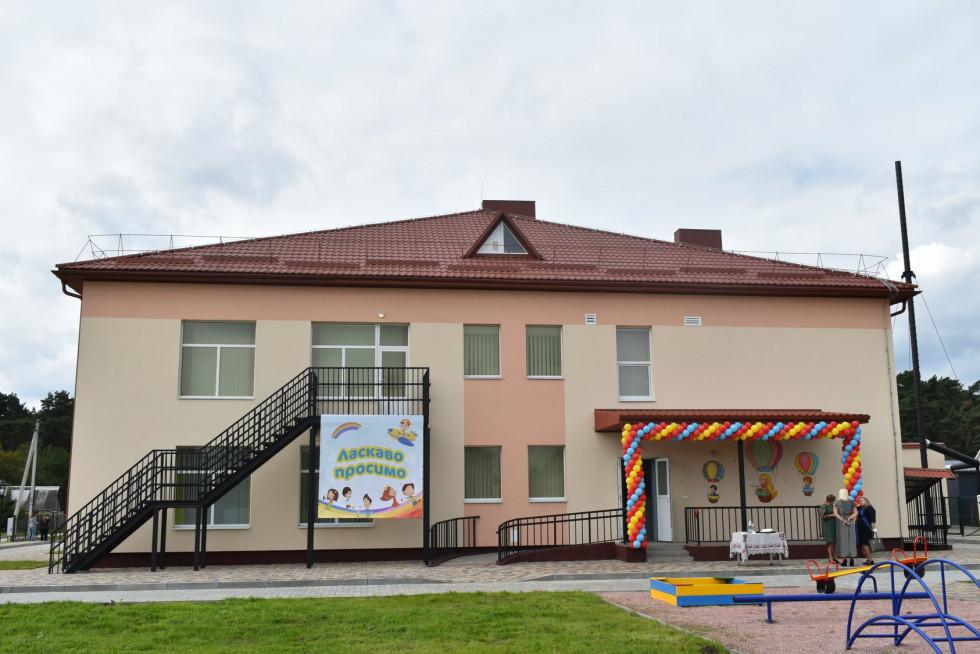 Новозбудований садок