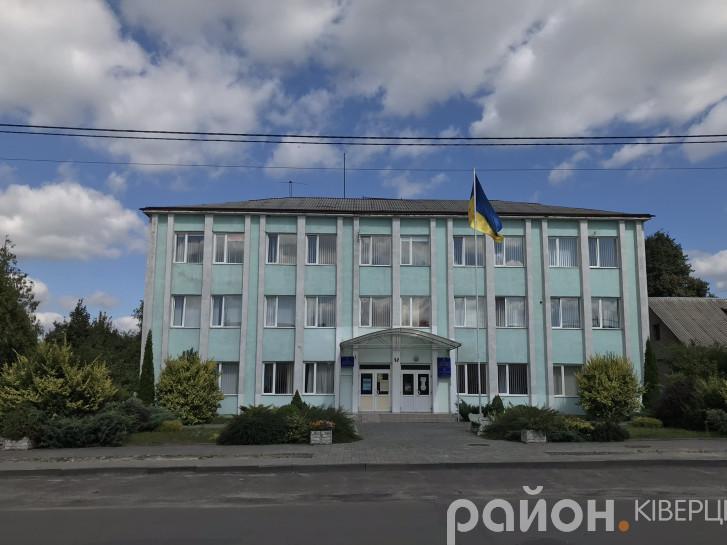Ківерцівська районна державна адміністрація