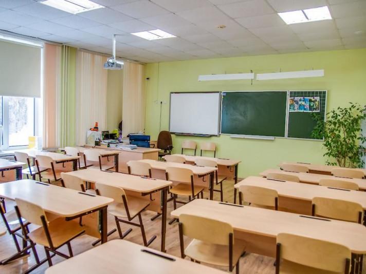 Шкільний кабінет/Фото ілюстративне
