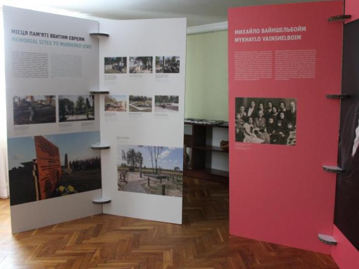 Фото з відкриття виставки