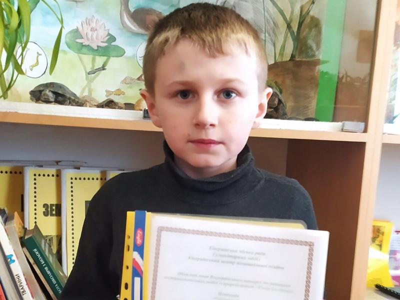 Андрій Голуб – призер обласного конкурсу «Юний дослідник»