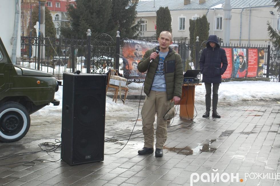 Андрій на псевдо «Фестиваль»