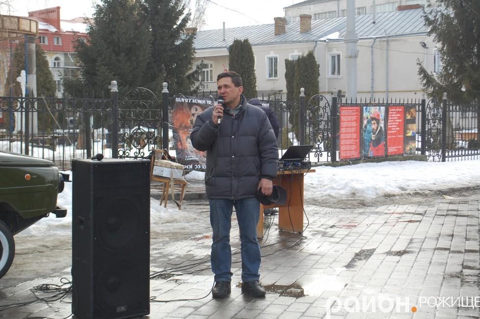 Руслан Хомич