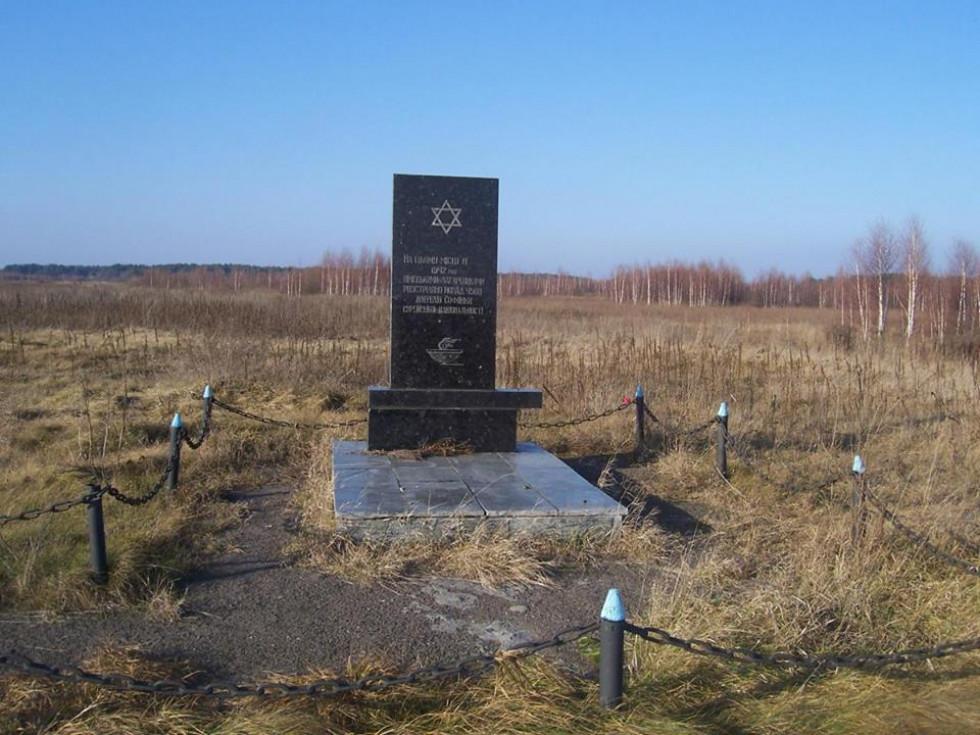 Пам'ятник на місці Трохимброду