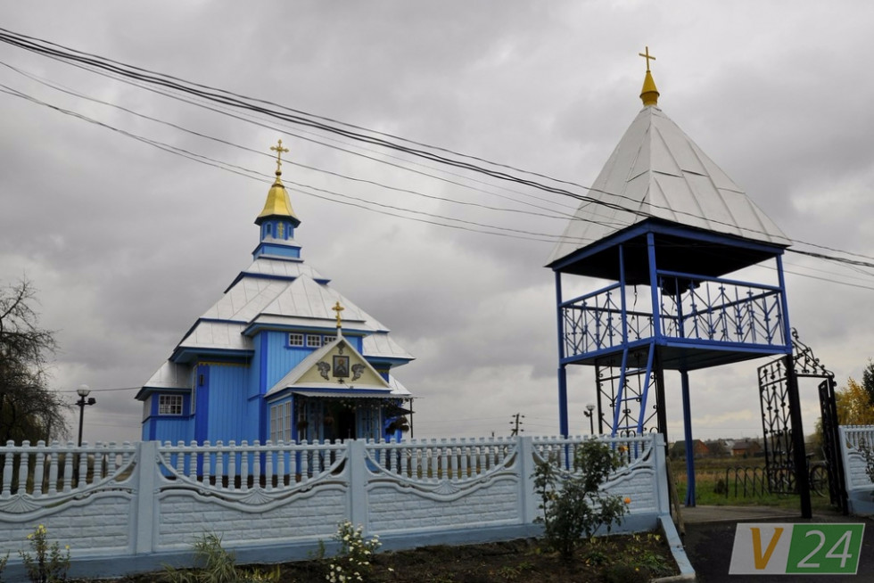 Місцевий храм
