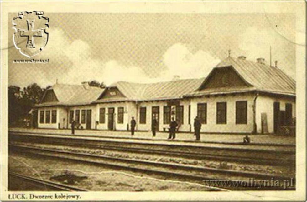 Вокзал станції «Луцьк»