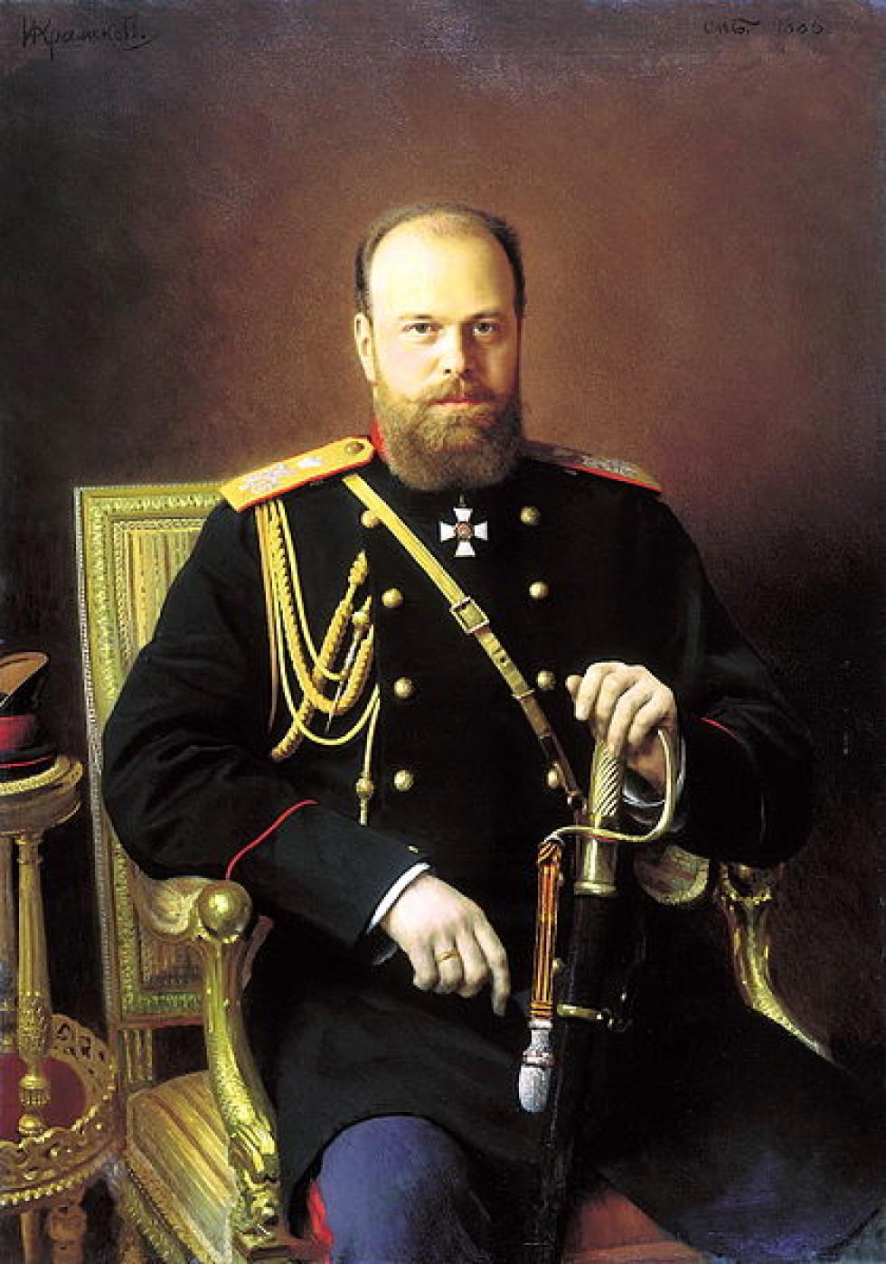 Олександр ІІІ
