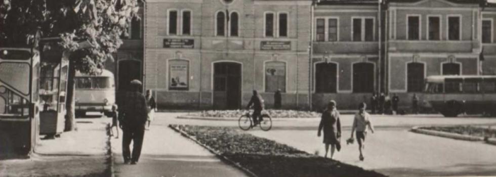 Вид на привокзальну площу. 1971 рік