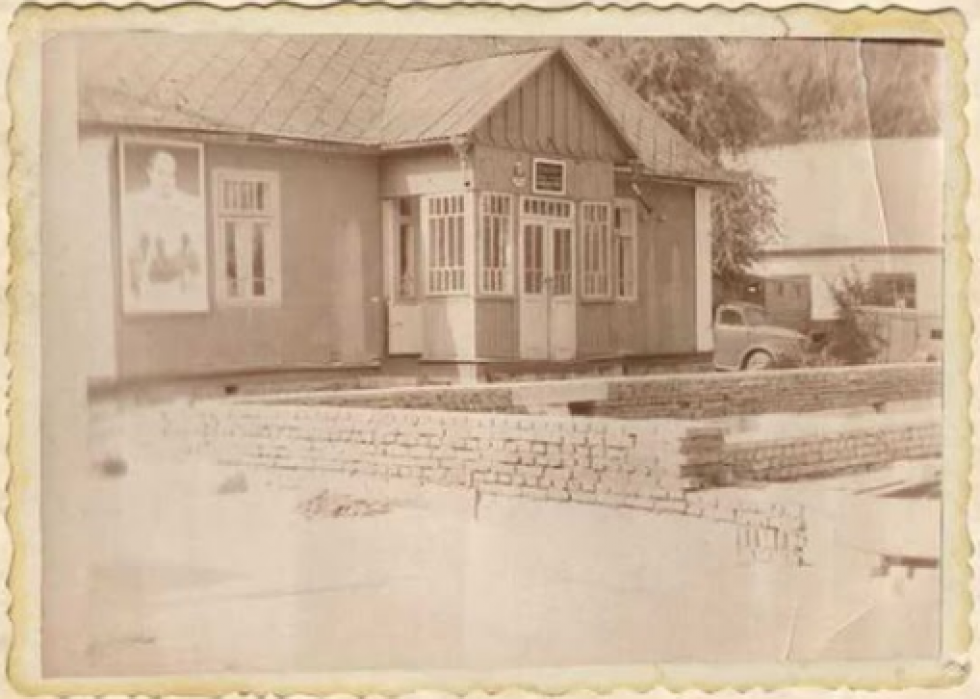 Санепідемстанція. 1972 рік
