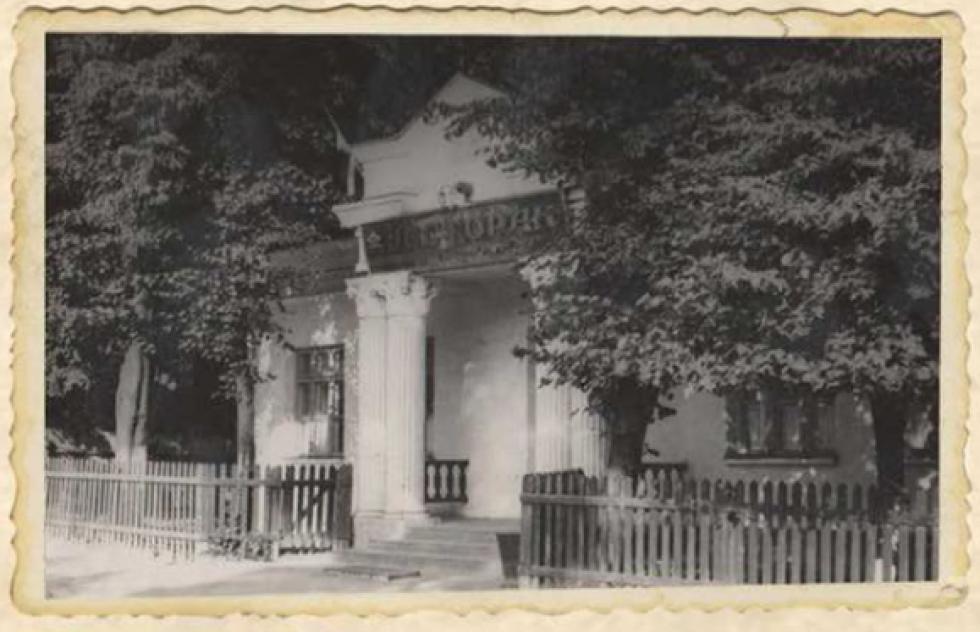 Ресторан «Барвінок. 1967 рік