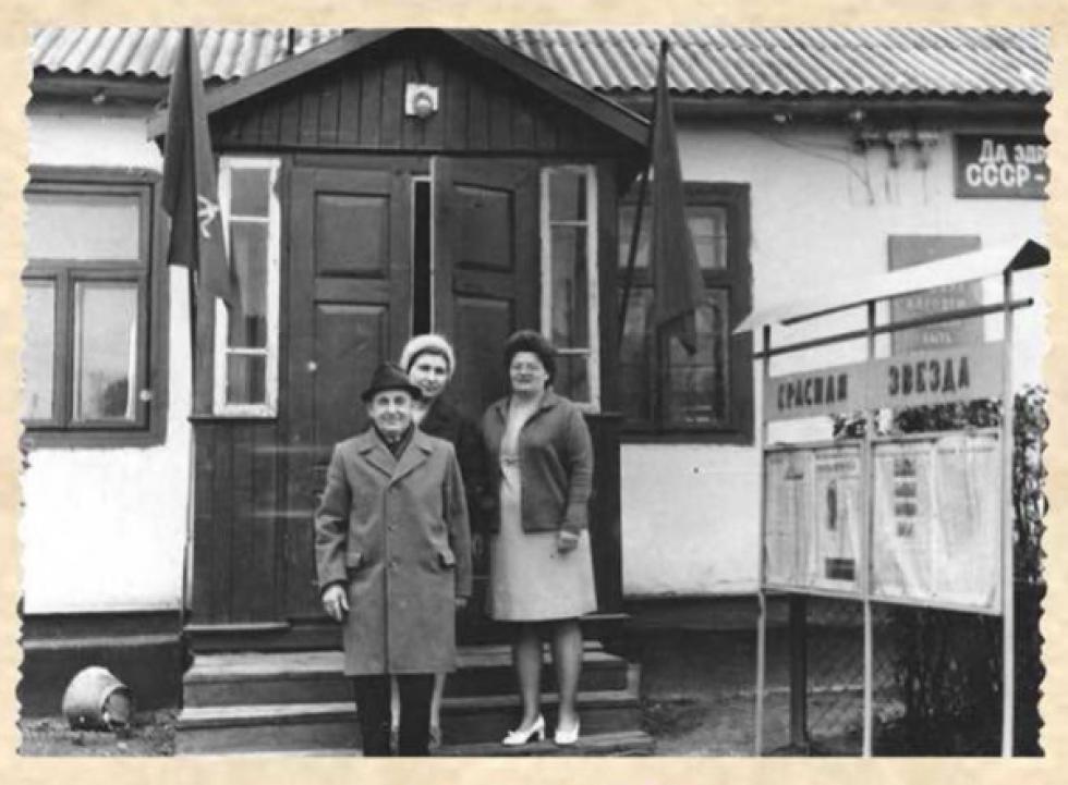 Райвійськомат. 1974 рік