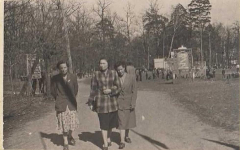 В парку. 1950-ті роки