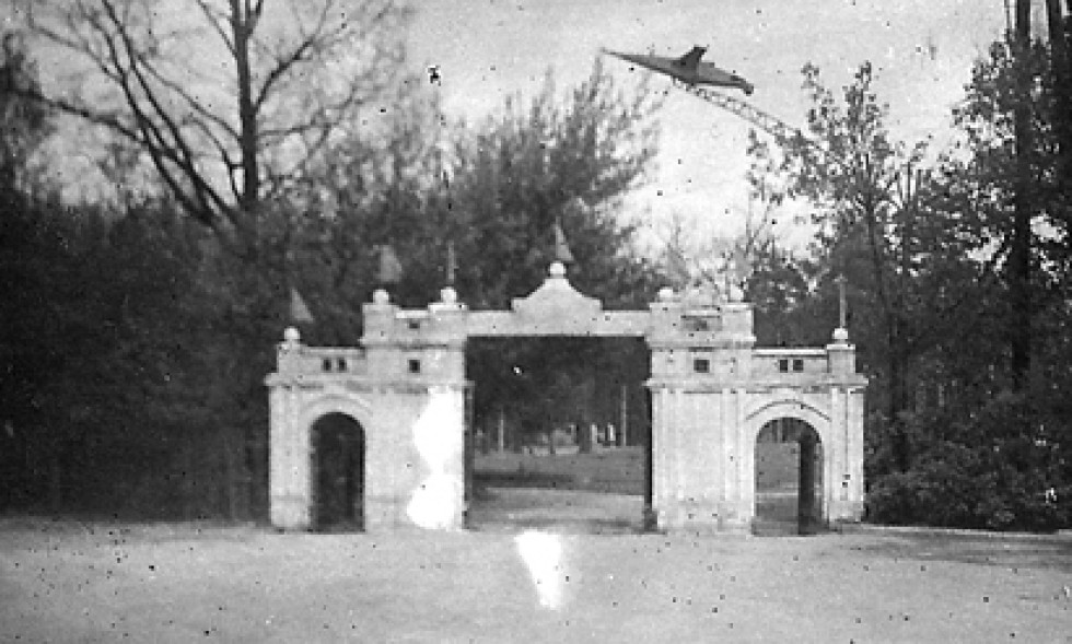 Вхід в міський парк. 1966 рік