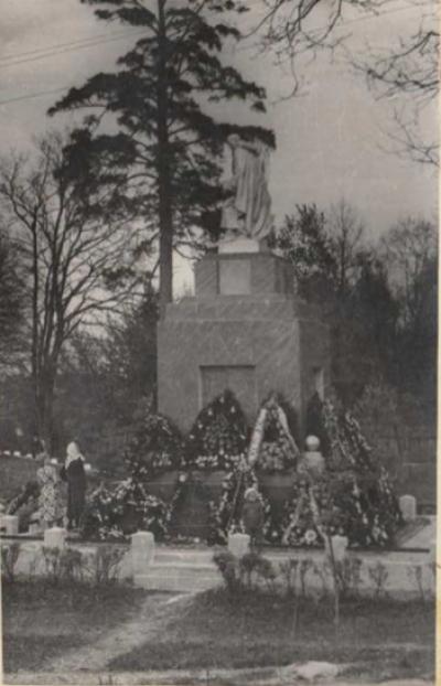 Пам'ятник невідомому солдату. Друга пол. 50-х -перша пол. 60-х років