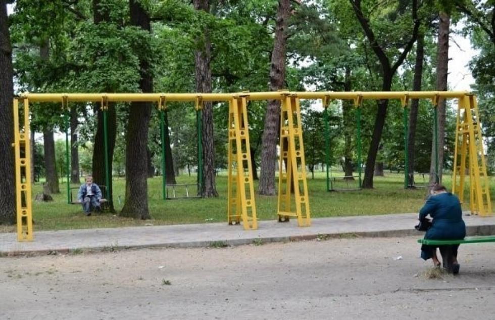 Міський парк сьогодні