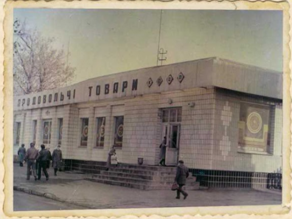 1974 рік