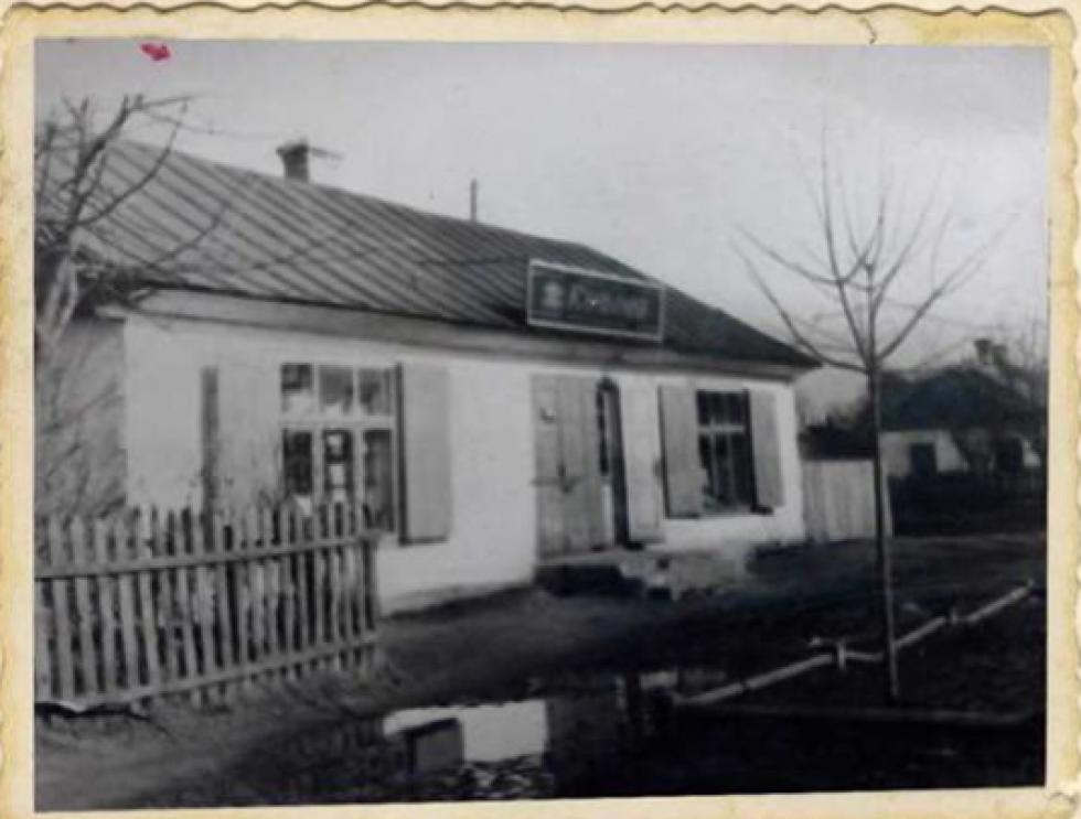 Книжковий магазин по вулиці Грушевського. 1975 рік