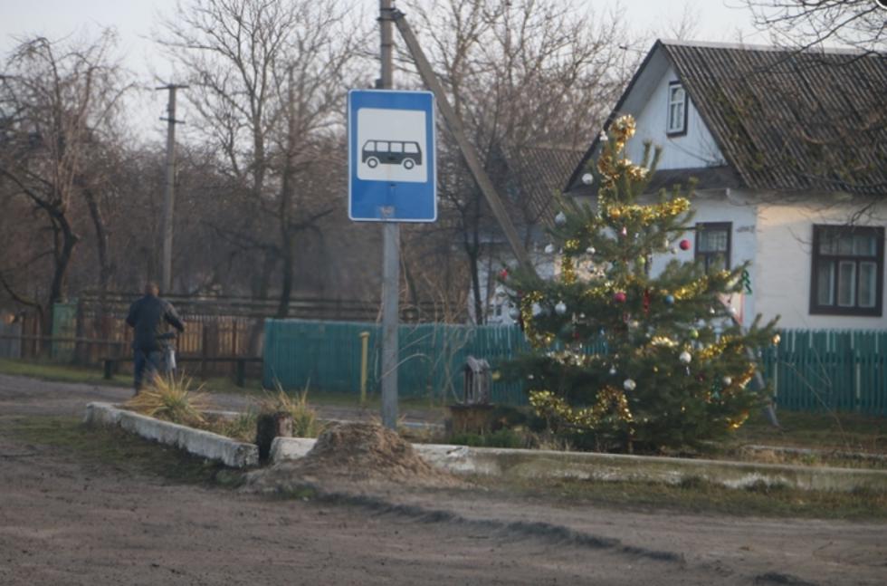 Новорічна зупинка в селі Журавичі