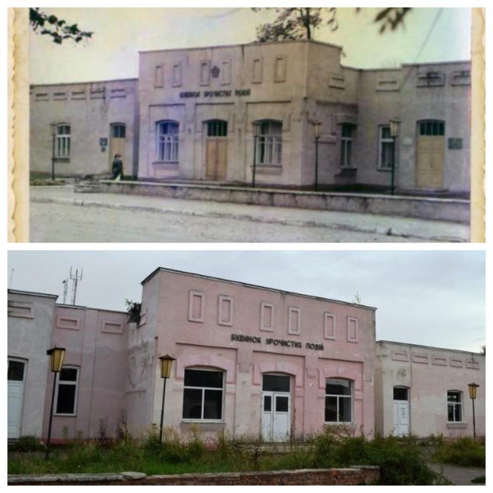 А місцевий РАЦС не помінявся з 1984 року