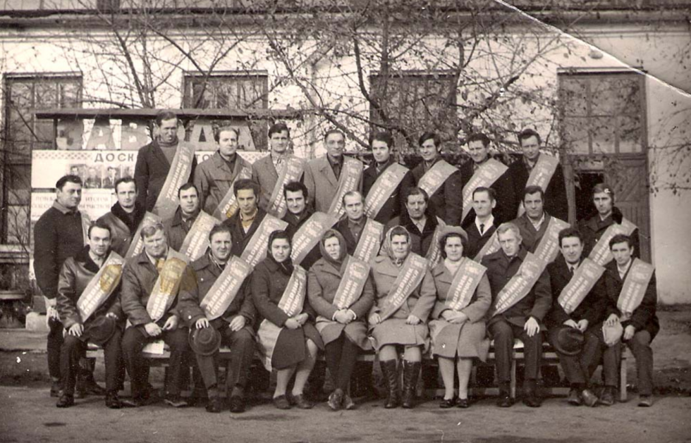 Передовики виробництва заводу «Спецлісмаш. 1970 рік