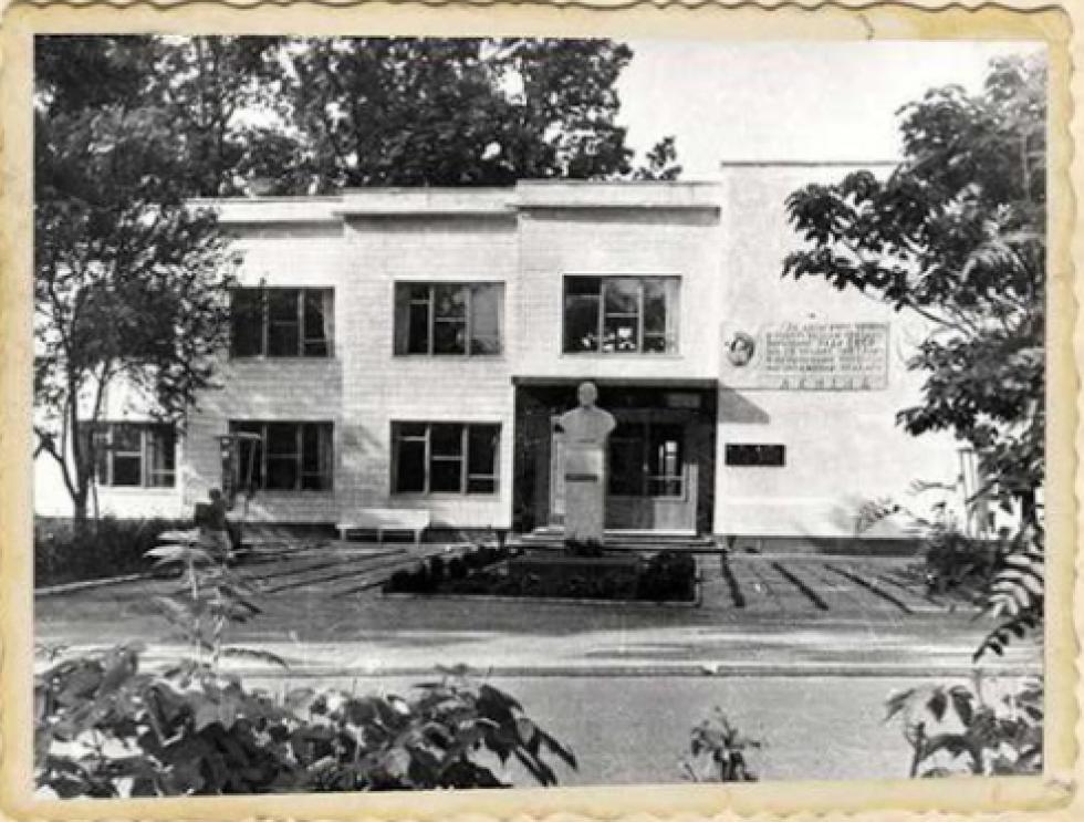 Адміністративне приміщення. 1967 рік