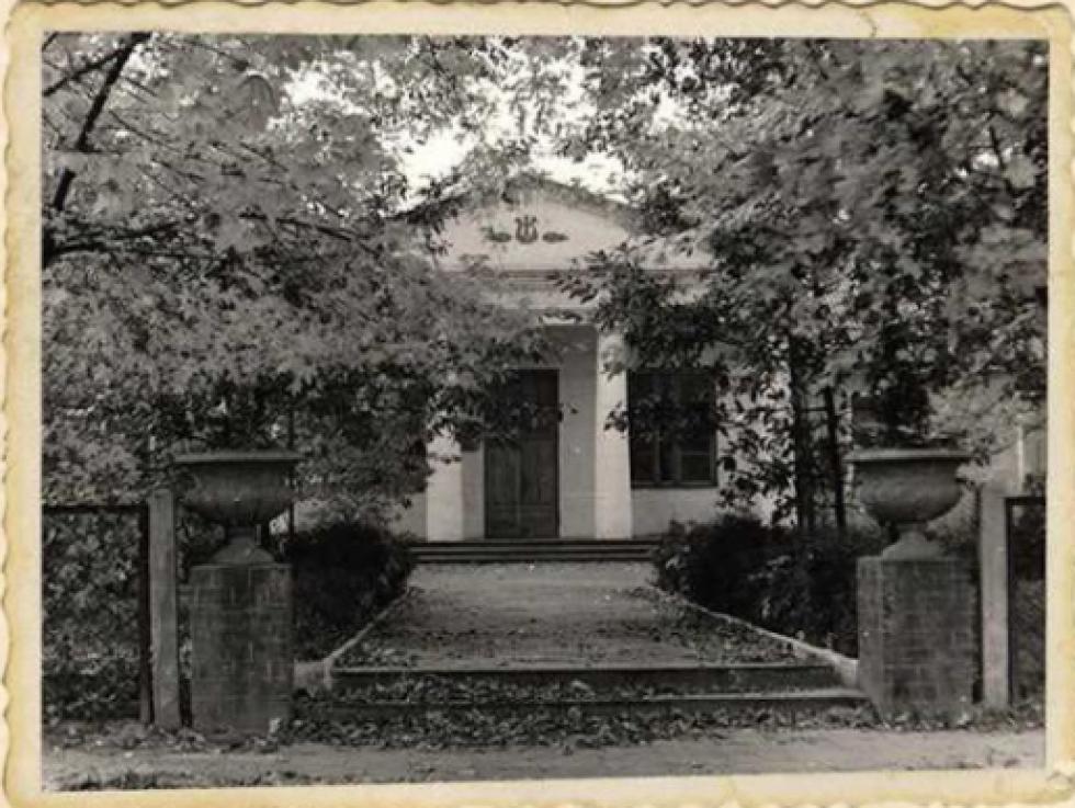 Клуб. 1970-ті роки