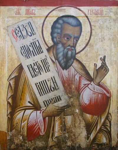 Пророк Малахія