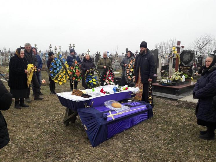Похорон Ганни Матвійчук