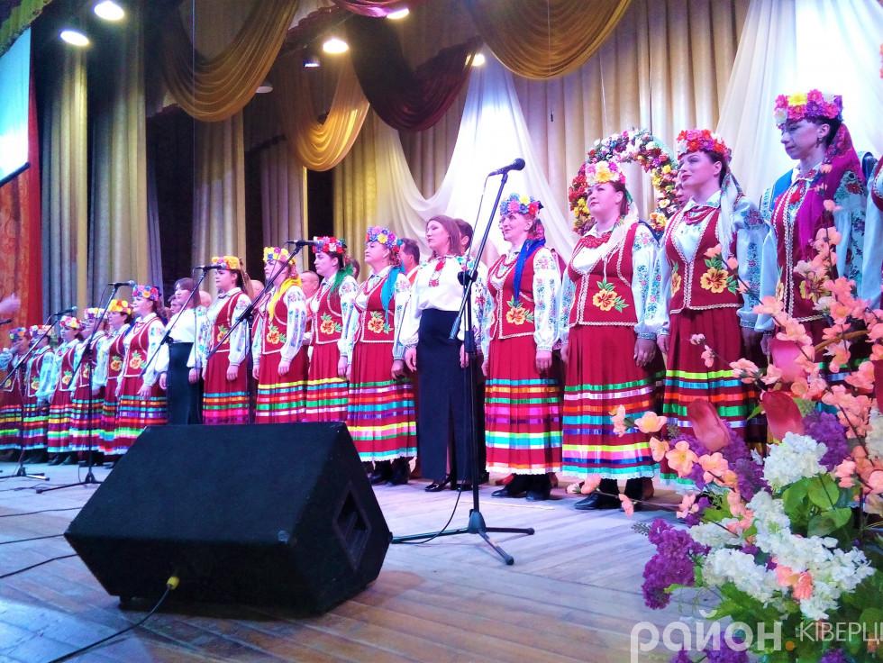 Народний аматорський ансамбль «Барвінок»