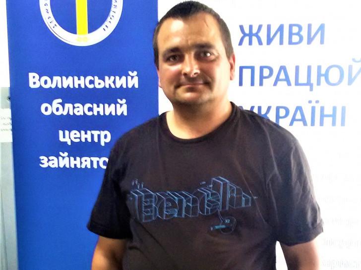 Володимир Радчук