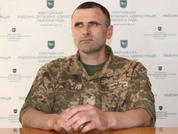 Василь Матюк