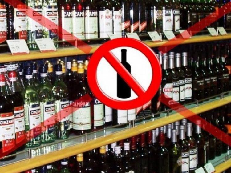 Ківерці: у місті заборонили продаж алкоголю 24 серпня