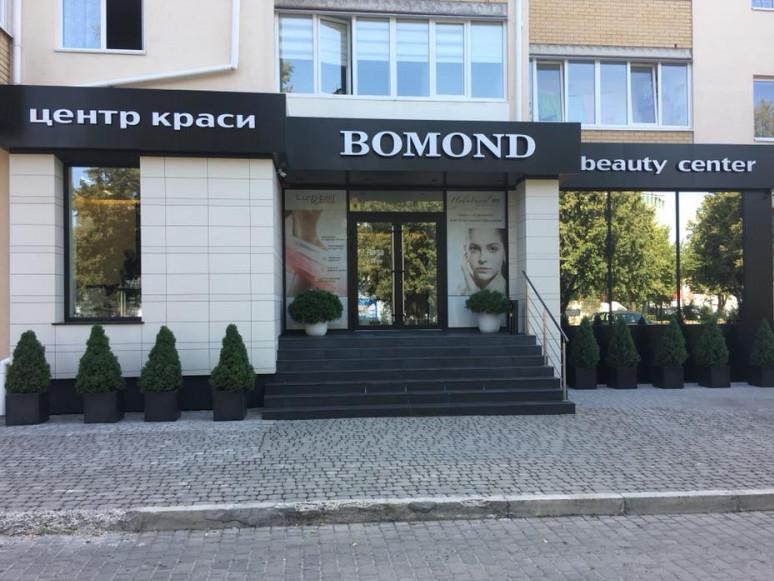 Центр краси Bomond