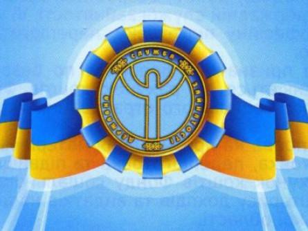 Ківерцівський РЦЗ шукає працівника на заміщення вакантної посади