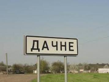 Культурний осередок села в аварійному стані