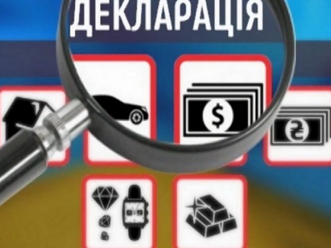 У Ківерцях декілька посадовців звільнено через корупцію