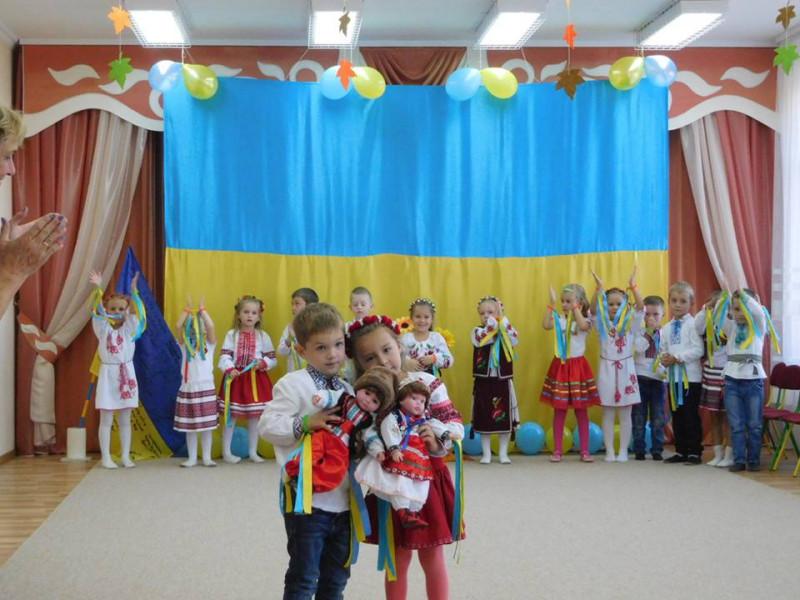У ківерцівському дитсадку відбулося свято «Ми – діти козацького роду»