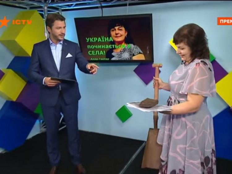 Алла Гонтар у шоу «Нові лідери»
